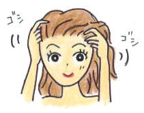 haircare-1-1061.jpg